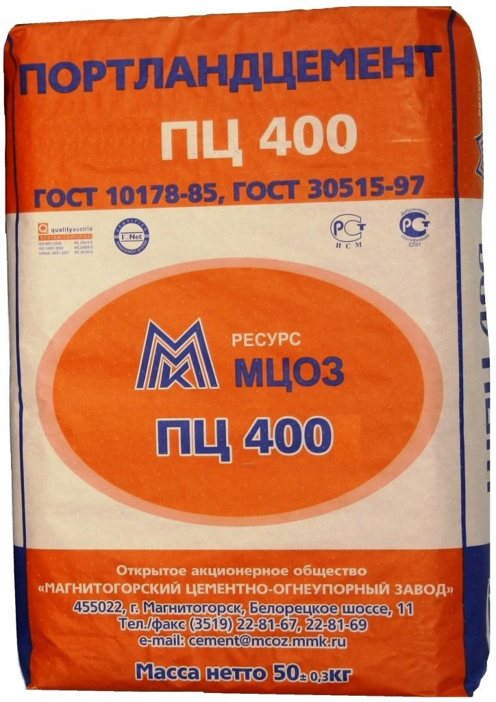 Купить Магнитогорский цемент